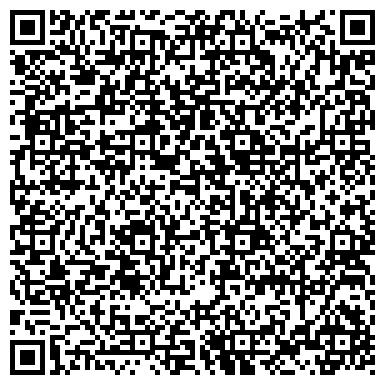 QR-код с контактной информацией организации Алматинский металлообрабатывающий завод Арсенал, АО