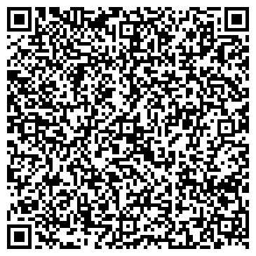 QR-код с контактной информацией организации Realway & Construction, ТОО