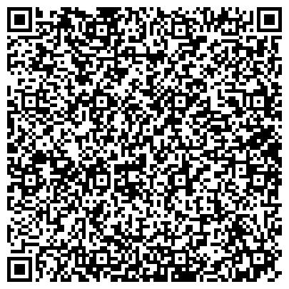 QR-код с контактной информацией организации Ars-Dan (Арс-Дан), ТОО