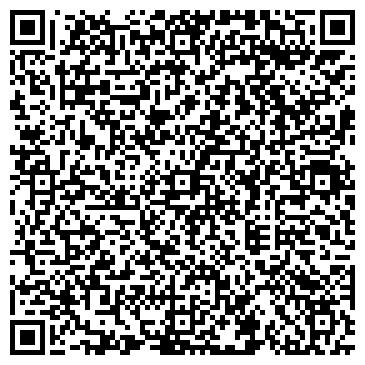 QR-код с контактной информацией организации ИП Бастион