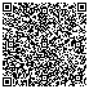 QR-код с контактной информацией организации Тумар-Дизайн, ИП