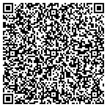 QR-код с контактной информацией организации Батыс Арна, ТОО
