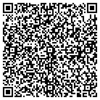 QR-код с контактной информацией организации Эквадор-НТ, ТОО