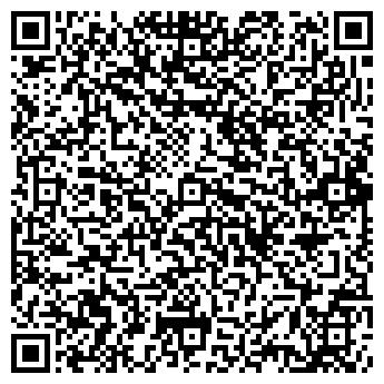 QR-код с контактной информацией организации Smart-N( Смарт-Н) , ТОО