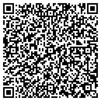 QR-код с контактной информацией организации Протон-М, ТОО
