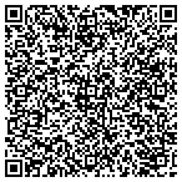 QR-код с контактной информацией организации Интертек Казсервис, ТОО