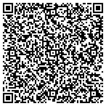 QR-код с контактной информацией организации Комал интернешнл, ТОО