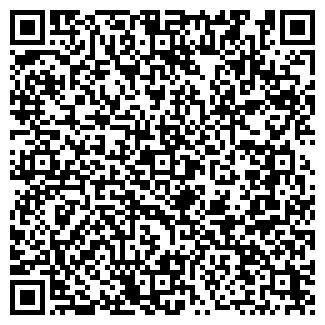 QR-код с контактной информацией организации Кадетов, ИП