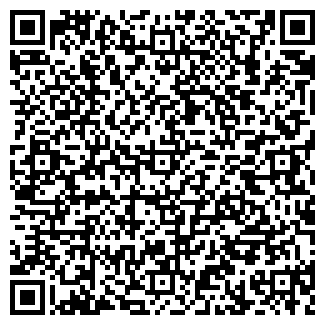 QR-код с контактной информацией организации Шавлар, ТОО