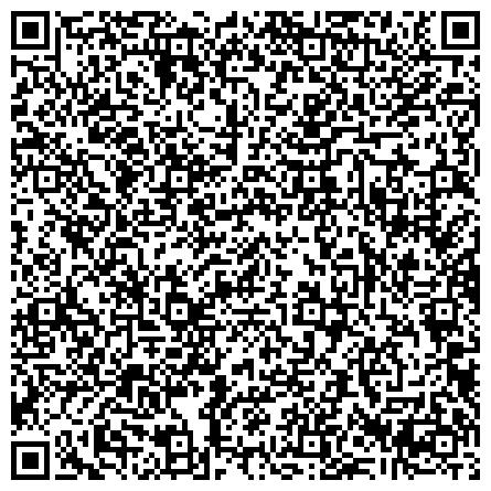 QR-код с контактной информацией организации Клининговая «Компания Брилюкс» — клининг, клининговые услуги, аутсорсинг, уборка предприятий