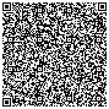 """QR-код с контактной информацией организации Государственное предприятие Электротехническая лаборатория Энергохозяйство ГКП """"Днепропетровский электротранспорт"""""""