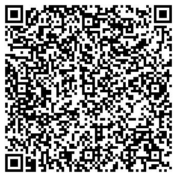QR-код с контактной информацией организации SHUTER MAKS
