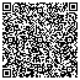 QR-код с контактной информацией организации BS GROUP