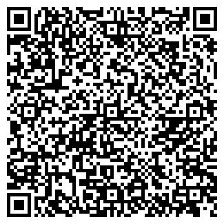 QR-код с контактной информацией организации Спецстой