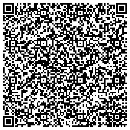 """QR-код с контактной информацией организации ООО """"Научно-производственный центр аэрокосмических проблем им. Ю.В. Кондратюка"""""""