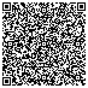 """QR-код с контактной информацией организации ООО """"Триойл ЛТД"""""""