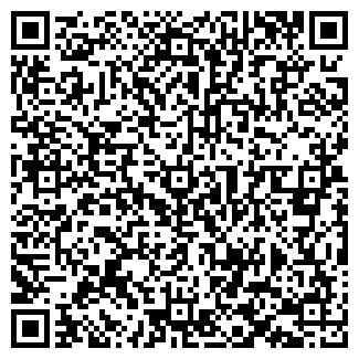 QR-код с контактной информацией организации VPX sports