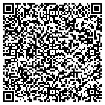 """QR-код с контактной информацией организации ЧП """"Фрезка"""""""