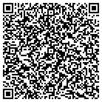QR-код с контактной информацией организации ПП Гуменний І.В.