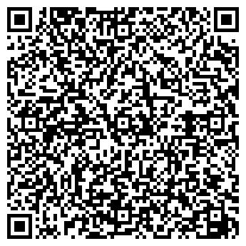"""QR-код с контактной информацией организации ТОО """"CIS"""""""