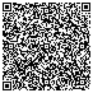 QR-код с контактной информацией организации ООО «Красный лев»