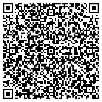 QR-код с контактной информацией организации Общество с ограниченной ответственностью ООО «АМАЗОНКА»