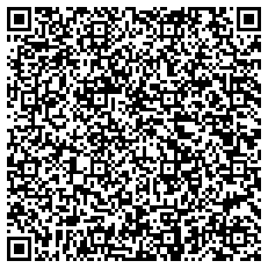 QR-код с контактной информацией организации Инженерно-машиностроительная компания, ООО