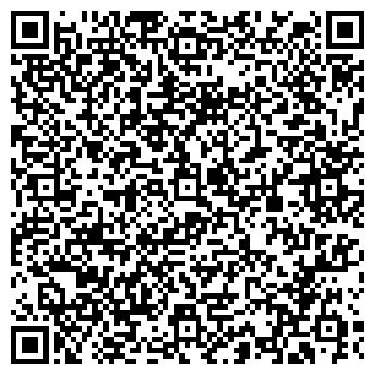 QR-код с контактной информацией организации Общество с ограниченной ответственностью Киевский Агромаш