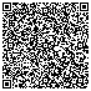 QR-код с контактной информацией организации ООО Dvizhok-Aktau