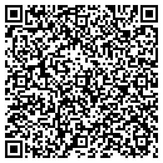 QR-код с контактной информацией организации РемСварка