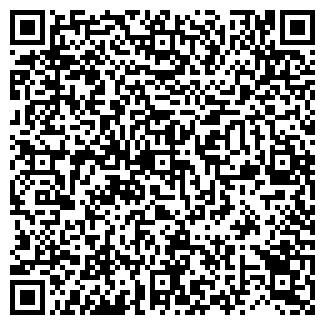 QR-код с контактной информацией организации ИП Фортуна