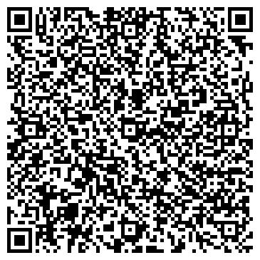 QR-код с контактной информацией организации Вильхорд, ООО