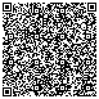 """QR-код с контактной информацией организации АО Староконстантиновский Завод КПО"""""""