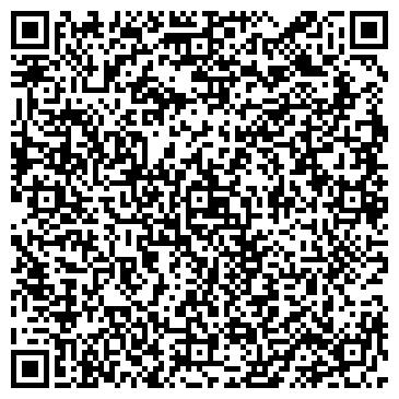 QR-код с контактной информацией организации ООО Точмаш-Сервис