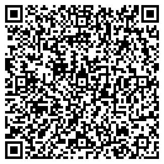 QR-код с контактной информацией организации Велти, ООО
