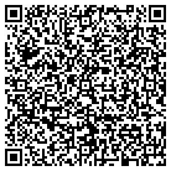 QR-код с контактной информацией организации ООО Meko