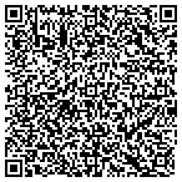 QR-код с контактной информацией организации ООО Экосервиспроект