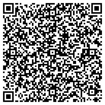 QR-код с контактной информацией организации ФРЕНДЗ