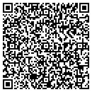QR-код с контактной информацией организации НОУ WELCOME