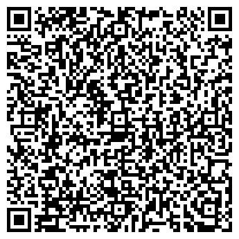 QR-код с контактной информацией организации ШКОЛА № 307