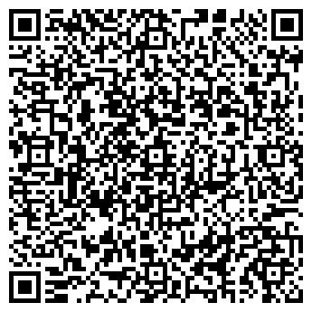 QR-код с контактной информацией организации ДЕТСКИЙ САД № 1928