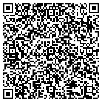 QR-код с контактной информацией организации ДЕТСКИЙ САД № 2150