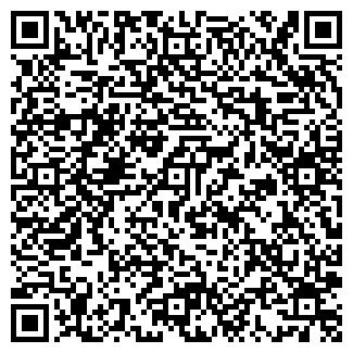 QR-код с контактной информацией организации ДЕТСКИЙ САД № 2249