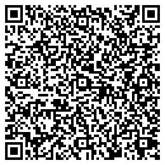 QR-код с контактной информацией организации ООО УПХ-1