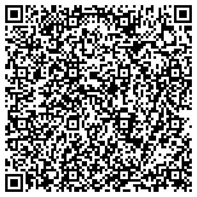 QR-код с контактной информацией организации ДЕЗ