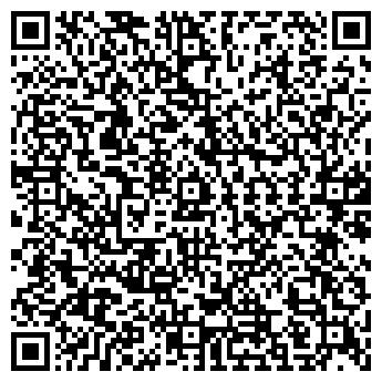 QR-код с контактной информацией организации ОДС
