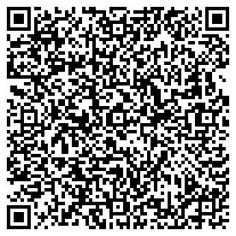 QR-код с контактной информацией организации ООО РЕМСТАРСЕРВИС