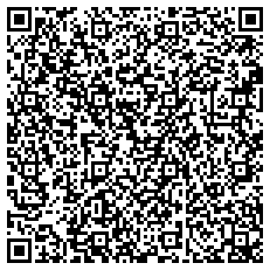 QR-код с контактной информацией организации Теплоход-ресторан «Ласточка»
