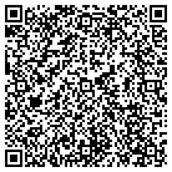 QR-код с контактной информацией организации КОФЕДРОМ