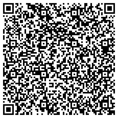 QR-код с контактной информацией организации ОВД ПО КАЛИНИНСКОМУ МУНИЦИПАЛЬНОМУ РАЙОНУ САРАТОВСКОЙ ОБЛАСТИ